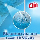 Средство для мытья окон и стекла Clin Голубой пистолет 500 мл (9000100865760) - изображение 4