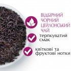 Чай черный крупнолистовой Curtis Ceylon Royal Blend 250 г (4823063702829) - изображение 4
