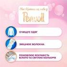 Средство для деликатной стирки Perwoll Advanced White 2.7 л (9000101328424) - изображение 3