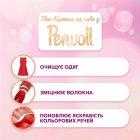 Средство для деликатной стирки Perwoll Advanced Color 3.6 л (9000101328189) - изображение 4