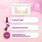 Средство для деликатной стирки Perwoll Advanced Care and Repair 3.6 л (9000101328103) - изображение 4