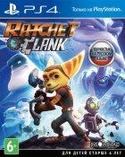 Ігрова приставка PlayStation 4 1 TB Slim Black у комплекті з 3 іграми та передплатою PS Plus (Ratchet & Clank + Horizon Zero Dawn + Gran Turismo Sport + PS Plus 3 місяці) - зображення 3