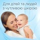 Ополаскиватель для белья Silan Сенситив и детский 2.775 л (9000101090918) - изображение 4
