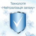Ополаскиватель для белья Silan Фреш Контрол Прохладная свежесть 2.7 л (9000101384536) - изображение 3