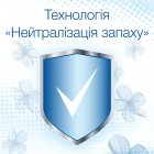 Ополаскиватель для белья Silan Фреш Контрол Свежесть цветов 2.7 л (9000101384659) - изображение 3