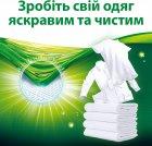 Пральний порошок Persil Sensitive для прання дитячих речей 6 кг (2413066) (9000101352863) - зображення 3