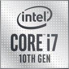 Процессор Intel Core i7-10700F 2.9GHz/16MB (CM8070104282329) s1200 Tray - изображение 1