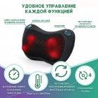 Массажная роликовая подушка инфракрасный массажер для спины и шеи Zabobon (Premium) - изображение 5