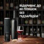 Умный штопор Prestigio Bolsena Smart Wine Opener Black (PWO101BK) - изображение 10