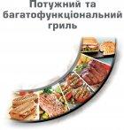 Гриль TEFAL PaniniGrill GC241D38 - изображение 6