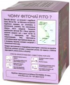 Чай Fito Гепате 20 шт. х 1,5 г (8934711008159_93528) - зображення 2