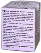 Чай Fito Гепате 20 шт. х 1,5 г (8934711008159_93528) - зображення 3