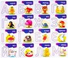 Набор для детской лепки Genio Kids Буквы и цифры (TA1083_UA) (4814723006463) - изображение 3