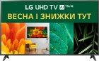 Телевізор LG 75UN71006LC - зображення 2