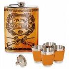 Набор Hip Flask Фляга 9oz+стаканчики+лейка Коричневый 61132 - изображение 1