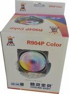 Кулер Cooling Baby R90 4P Color - изображение 8