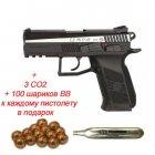 Пістолет пневм. ASG CZ 75 P-07 Blowback! 4,5 мм вставка нікель - зображення 2