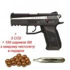 Пістолет пневм. ASG CZ 75 P-07 Blowback! 4,5 мм вставка нікель - зображення 3