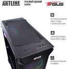 Комп'ютер ARTLINE Gaming X73 v16 - зображення 8