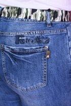 Джинсы женские потертые стрейч коттон с карманами поясок Miss Podium Синий 52 - изображение 4