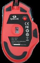 Мышь Redragon Inspirit 2 RGB IR USB Black/Red (77436) - изображение 4