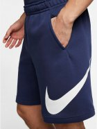 Шорты Nike M Nsw Club Short Bb Gx BV2721-410 L (193150985485) - изображение 3