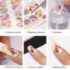 Набір водних наклейок для нігтів YB Mats A023 - зображення 2