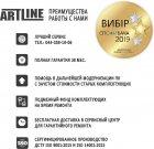 Комп'ютер Artline Business B29 v22 - зображення 6