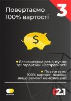 Продление гарантии на 2 года (1001-2000) - изображение 4
