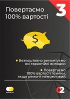 Продление гарантии на 1 год БТ (200-1000) - изображение 4