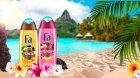 Гель для душа Fa Секреты Полинезии Ритуал Кахуна аромат цветов гибискуса 250 мл (4015100306750) - изображение 3