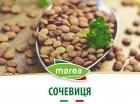 Упаковка чечевицы Marea Lentils 400 г х 3 шт (8033219794189) - изображение 5