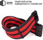 Набір кабелів QUBE для блоку живлення 1*24P MB, 1*4+4P CPU,2*6+2P VGA Black-Red (QBWSET24P8P2x8PBR) - зображення 6