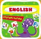 Розумні картки. English ABC. 30 карток (9789669369642) - зображення 1