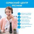 Іригатор PECHAM Luxury Travel (6374059050915) - зображення 11