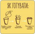Упаковка крем-супу Street Soup Шпинатовий стакан 50 г х 6 шт. (8768137287320) - зображення 6