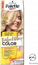 Краска для волос Palette Perfect Gloss Color L-05 Сияющий ультраблонд с аргановым маслом 70 мл (4015100337426) - изображение 2