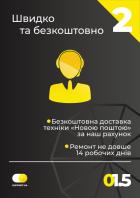 Захист від пошкоджень (3001-4000) - изображение 3