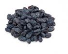 Родзинки темні Сіті-Ферма 5 кг (4848484000224) - зображення 1