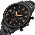 Мужские часы (26087) - изображение 1