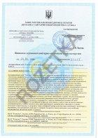 Дезінфікувальний засіб антисептик Олсепт Allsept 75 для зовнішнього застосування 50 мл (4820022242655) - зображення 8