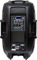 Maximum Acoustics Active.15MH (22-21-5-20) - изображение 4