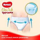 Трусики-подгузники Huggies Elite Soft Pants 4 (L) Giga 56 шт (5029053548340) - изображение 6