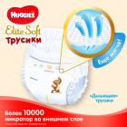 Трусики-подгузники Huggies Elite Soft Pants 4 (L) Giga 56 шт (5029053548340) - изображение 7
