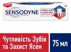 Зубная паста Sensodyne Чувствительность зубов и защита десен 75 мл (5054563063526) - изображение 2