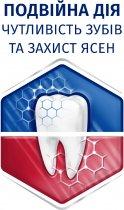 Зубная паста Sensodyne Чувствительность зубов и защита десен 75 мл (5054563063526) - изображение 6