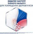 Зубная паста Sensodyne Чувствительность зубов и защита десен 75 мл (5054563063526) - изображение 9
