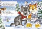 """Комплект із 4 книг-картонок з трьома парами """"оченят"""". Лисичка-сестричка і сірий вовк, Рукавичка, Транспорт, Що їдять звірята? (9789662455854) - изображение 2"""