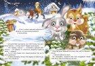 """Комплект із 3 книг-картонок з трьома парами """"оченят"""". Лисичка-сестричка і сірий вовк, Транспорт, Що їдять звірята? (9789664692813) - изображение 2"""
