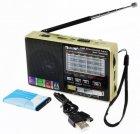 Аккумуляторный портативный радиоприемник FM радио колонка с фонариком и USB выходом Power Bank Черно-золотой Golon (RX-2277) - изображение 1